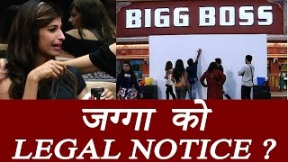 Bigg Boss 10: Priyanka Jagga to get Legal Notice from Channel | FilmiBeat