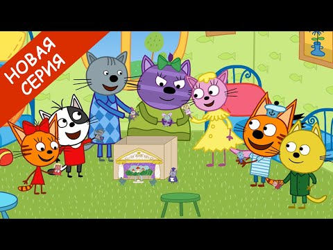Три Кота | Договор | Новая серия 149 | Мультфильмы для детей