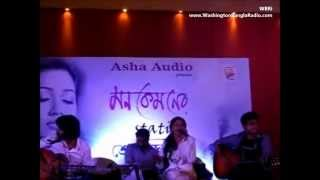 Shreya Ghoshal: Mon Kemoner Station (2012) Durga Puja Bengali Songs Album Release Kolkata