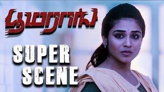 Boomerang | Tamil Movie | Compilation Part 4 | 2019 Latest Tamil Movie