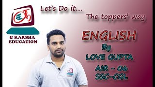 English by AIR 6, Love Gupta Video