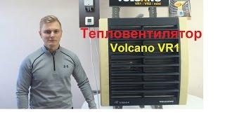 Тепловентилятор Volcano VR1, VTS Euroheat(, 2015-10-27T17:13:37.000Z)