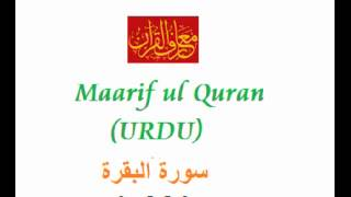 Video 2-Maarif ul Quran-Baqara (1 of 24) download MP3, 3GP, MP4, WEBM, AVI, FLV November 2018