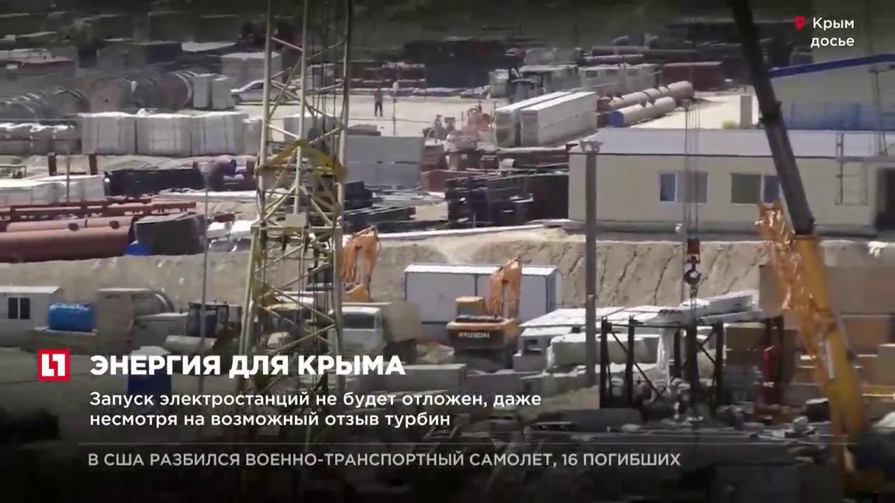 Новые фото крыма 2018