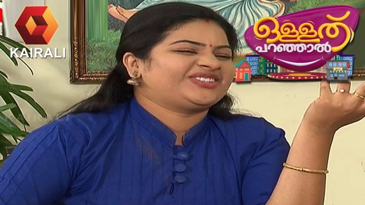 ഉള്ളത് പറഞ്ഞാൽ   Ullathu Paranjal   7th January 2019   Episode 68