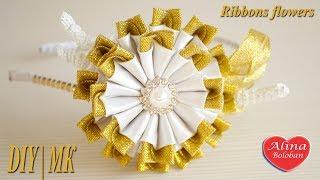 Праздничный Ободок Канзаши. Мастер класс Канзаши / Festive Ribbons flowers Kanzashi DIY