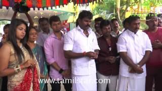 Chellamada Nee Enakku Movie Launch