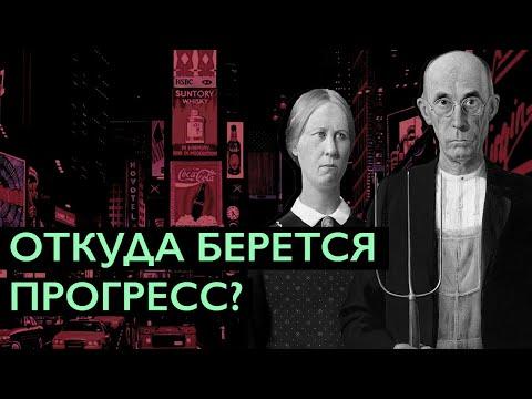 КАПИТАЛИЗМ НЕ РАБОТАЕТ | Михаил Пожарский