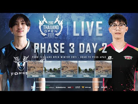 🔴Live สด! PUBG THAILAND OPEN WINTER 2021 : Road to PCS5 APAC   PHASE 3 DAY 2