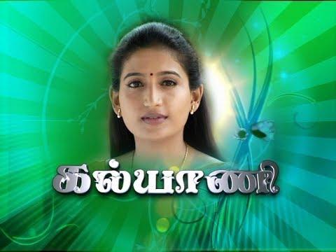 Kalyani Tele  Serial title Song