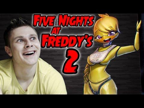 видео: ВЕСЕЛАЯ НОЧКА - five nights at freddy's 2 - 2Ночь
