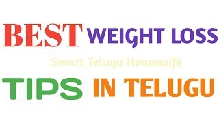 Best Weight loss tips in Telugu