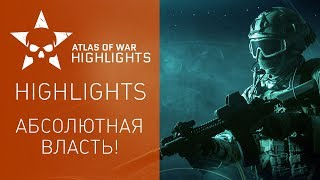 Warface: Absolute Power Highlights