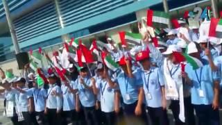 من احتفالات الإمارات بيوم العلم