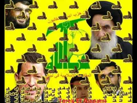 Hezbollah & Iran
