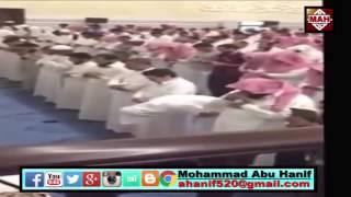 জিন কি এটা.. Jin reacts to Quran