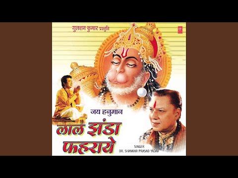 Lale - Lale Dehiya Mein