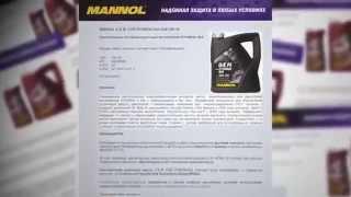 Оригинальное моторное масло(Очень часто владельцы новых автомобилей при замене масла, слышат слова оригинальное моторное масло или..., 2014-05-12T06:08:28.000Z)