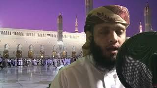 صلى الإله على النبي الهادي  مجس حجازي  اداء ياسر الزيلعي