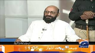 Khabarnaak | 11th June 2020 | Part 02
