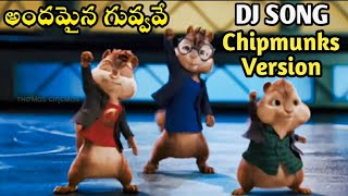 Andamaina Guvvave DJ song|Andamaina Guvvave Telugu DJ Song|Telugu DJ Songs|Latest Telugu DJ Songs|