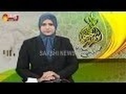 Sakshi Urdu News 14 - 03 -17 || After 'Triple Talaq' over WhatsApp, Hyderabad Women Move High Court