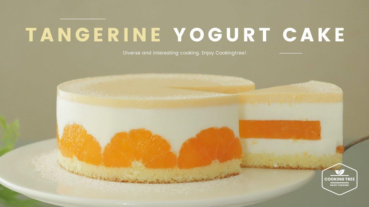 Cake Recipes Download: 귤 요거트 무스케이크 만들기 : Tangerine Yogurt Mousse Cake Recipe