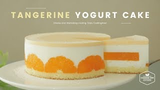 귤 요거트 무스케이크 만들기 : Tangerine yogurt mousse cake Recipe - Cooking tree 쿠킹트리*Cooking ASMR