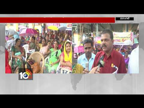 KGBV Employees Protest For Job Security | Warangal | 10TV
