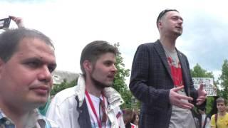 ОнНамНеДимон_Владимир_12-06-2017(05)