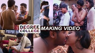 Degree College Movie Making Video | Degree College making |Degree College Release Date | Filmylooks