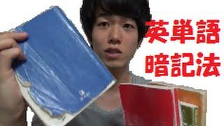 英語学習方法を提供しているATSUです! 【Twitter】 ツイキャスの日時等...