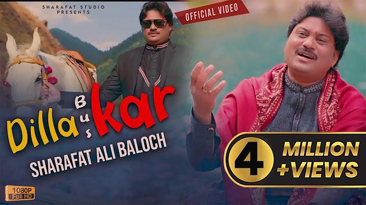 dila bus kar   official videosong  sharafat ali khan baloch  sharafat studio