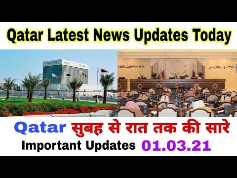 Qatar News Today| Qatar All Important News Updates 01.03.21| Qatar Daily News|