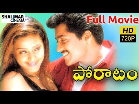 Poratam Telugu Full Length Movie || Suriya, Jyothika || Shalmarcinema