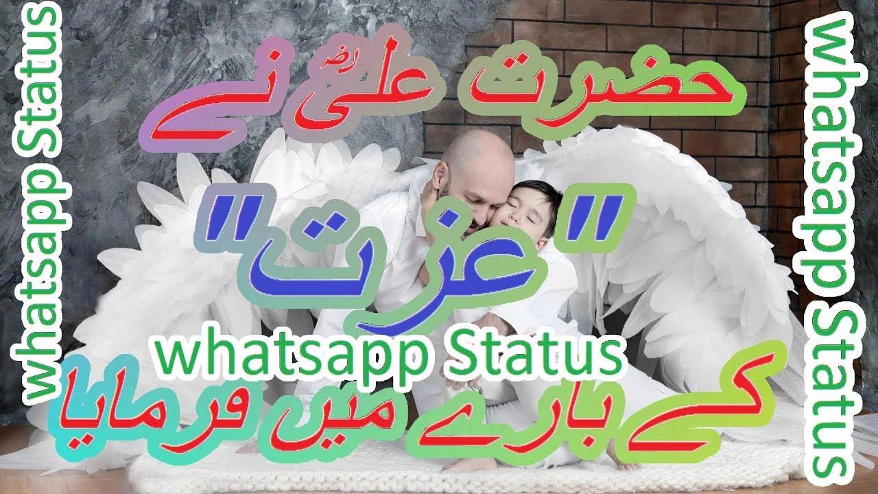 Hazrat Ali Quotes In Urdu Hazrat Ali Quotes About Respect