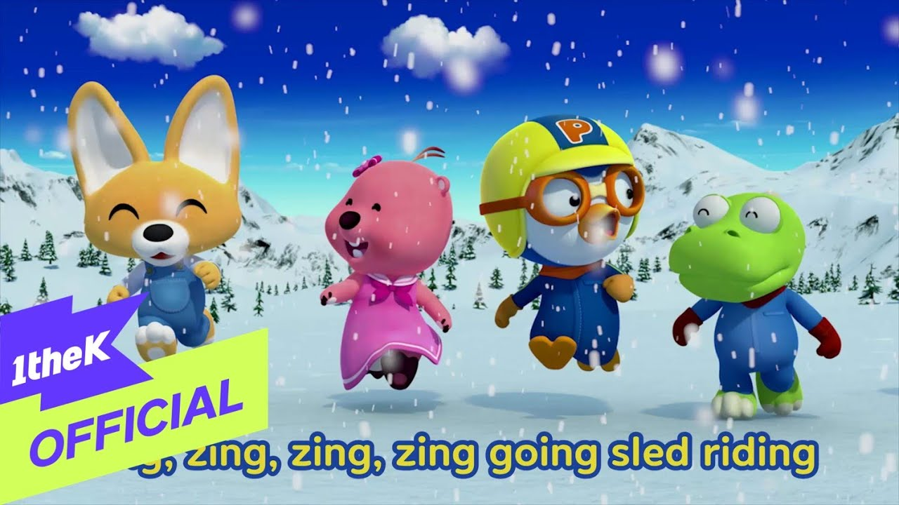 [MV] Pororo the Little Penguin(뽀로로) _ SUPADUPA CHRISTMAS (SUPADUPA (크리스마스 ver.) (English ver.))
