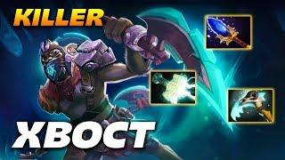 XBOCT Bounty Hunter Killer - Dota 2 Pro Gameplay