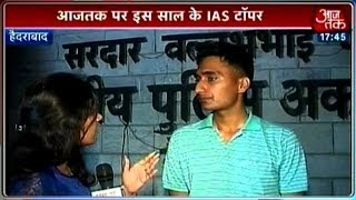 Meet the IAS topper of the year
