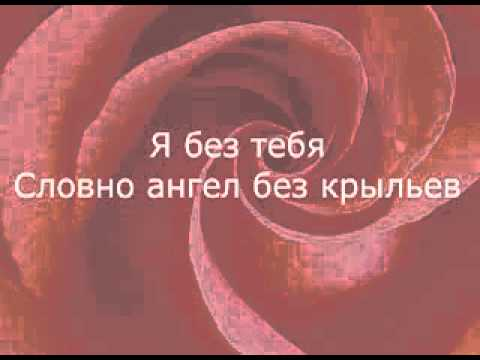 Горячий шоколад-береги(концерт Золотая шарманка)