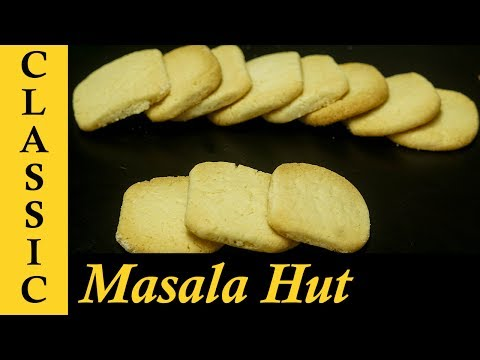 3 Ingredient Butter Cookies | Easy Butter Cookies From Scratch | Eggless Cookies Recipe