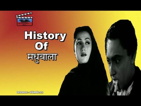 History Of MadhuBala in Hindi
