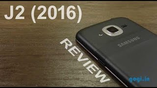 Samsung Galaxy J2 2016 full review in 8 minutes