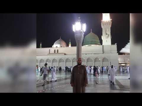 تلاوة من صلاة التهجد لشهر رمضان لعام ١٤٤٠من اخر سورة ق وبداية سورة الذاريات اللهم تقبل واستجب