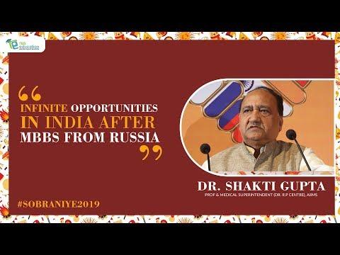 AIIMS Professor & Medical Superintendent - Dr. Shakti Kumar Gupta