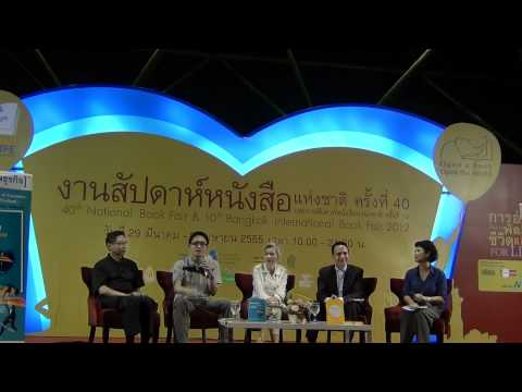 เปิดตัวหนังสือ Untold Stories of Executive Coaching in Thailand