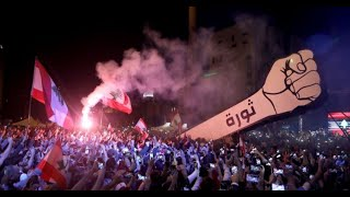 Mark Atallah - Thawra ثورة (Lebanese Rap)