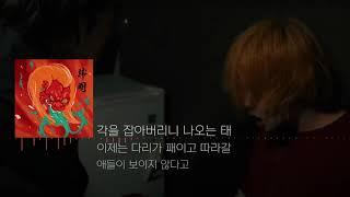 Gwangil Jo(조광일) - KOREA(한국) [L…