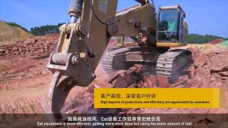 Repeat youtube video Cat® Frontless Excavator with Specialty Ripper Stands Up to Hard Rock in China
