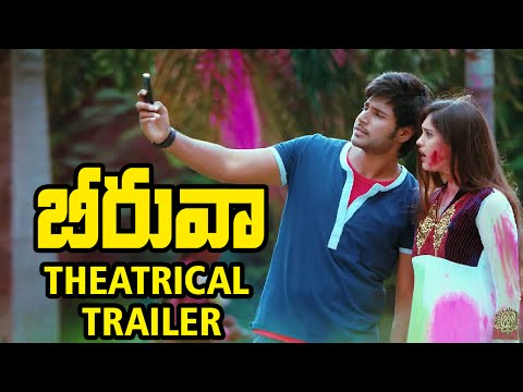 Beeruva Movie Theatrical Trailer | Sundeep...